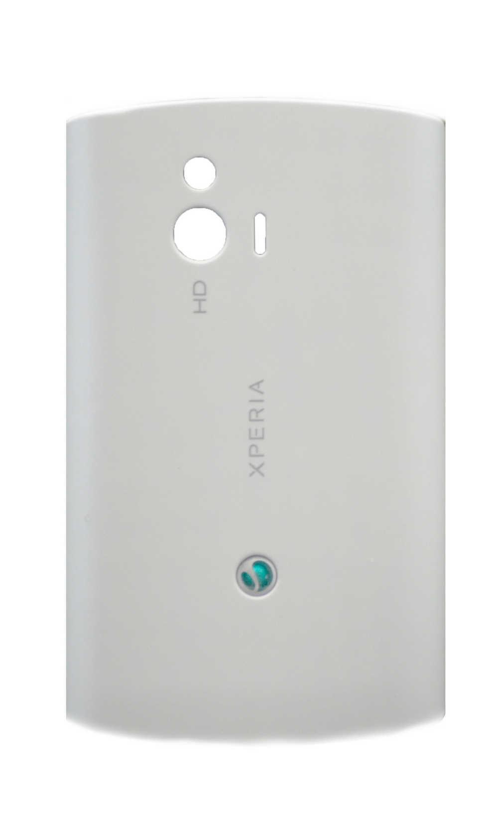 Καπάκι Μπαταρίας S.Ericsson Xperia Mini Λευκό OEM
