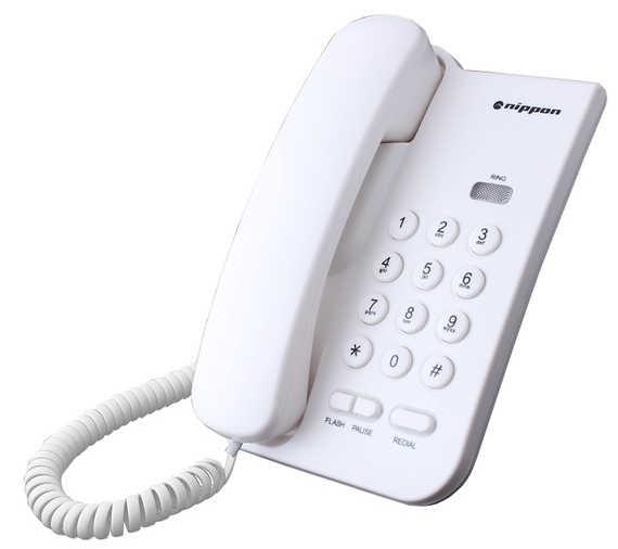Σταθερό Ψηφιακό Τηλέφωνο Nippon NP 2035 Λευκό
