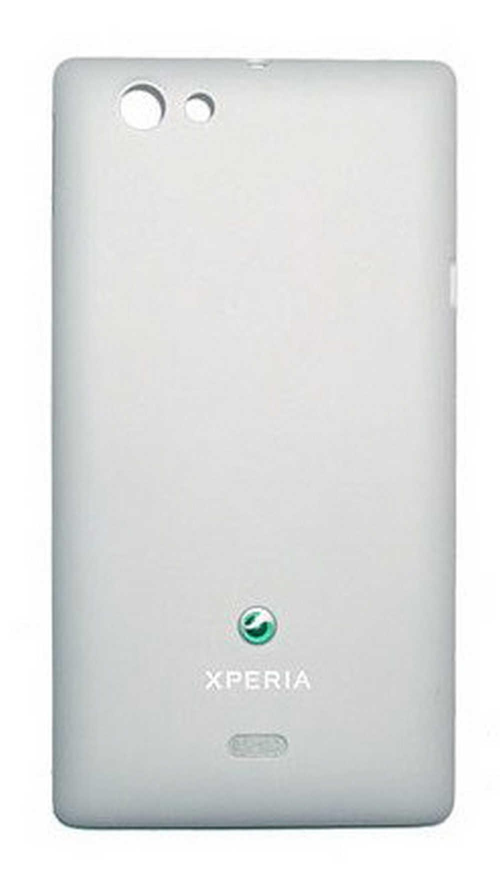Καπάκι Μπαταρίας Sony Xperia Miro Λευκό Original 1265-2260