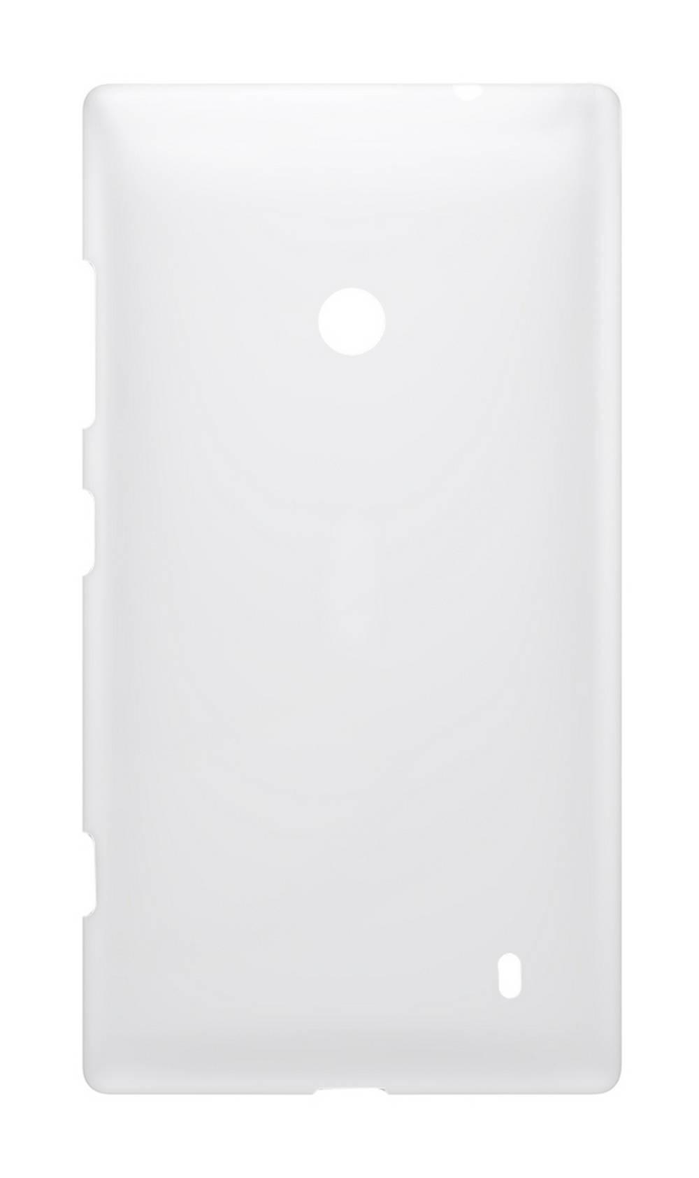 Καπάκι Μπαταρίας Nokia Lumia 520/525 Λευκό Swap με Εξωτερικά Πλαϊνά Πλήκτρα