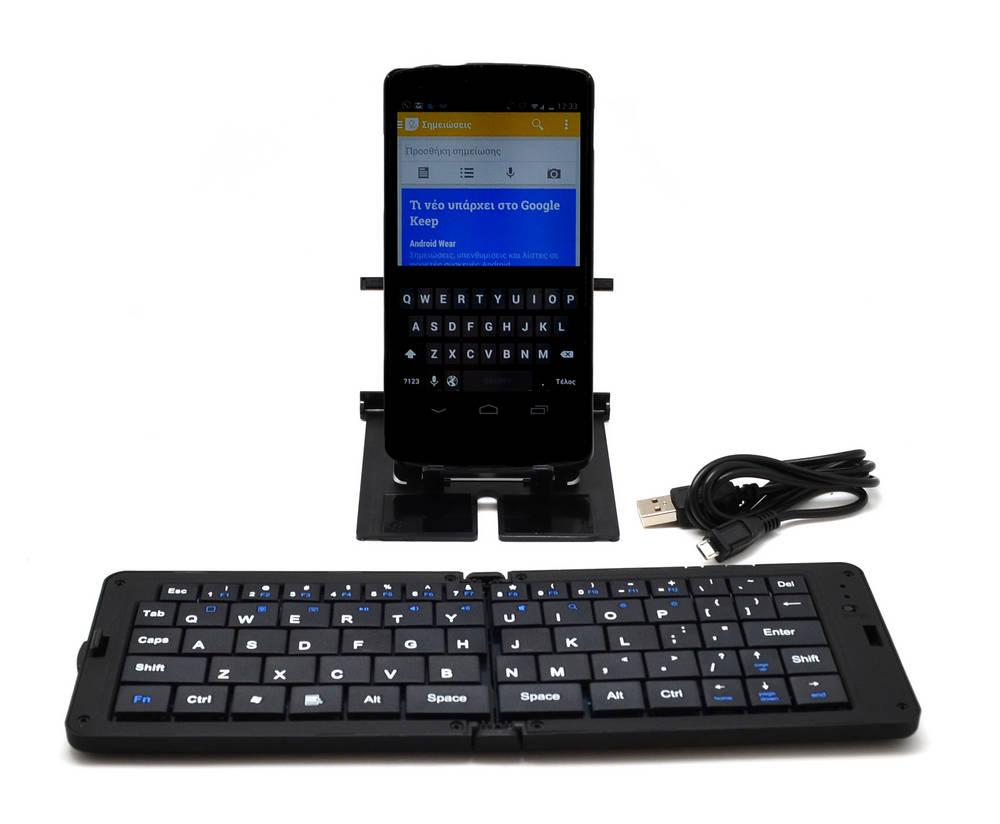 Πληκτρολόγιο Bluetooth Trixie Folding για Smartphone, Tablet, PC, και SmartTV Μαύρο