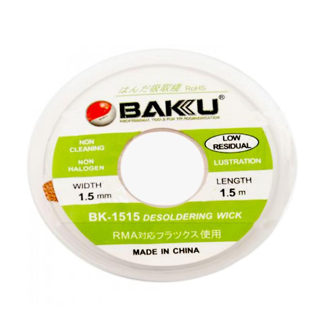 Χαλκός Αποκόλλησης Bakku BK-1515 1.5 m / 1.5 mm