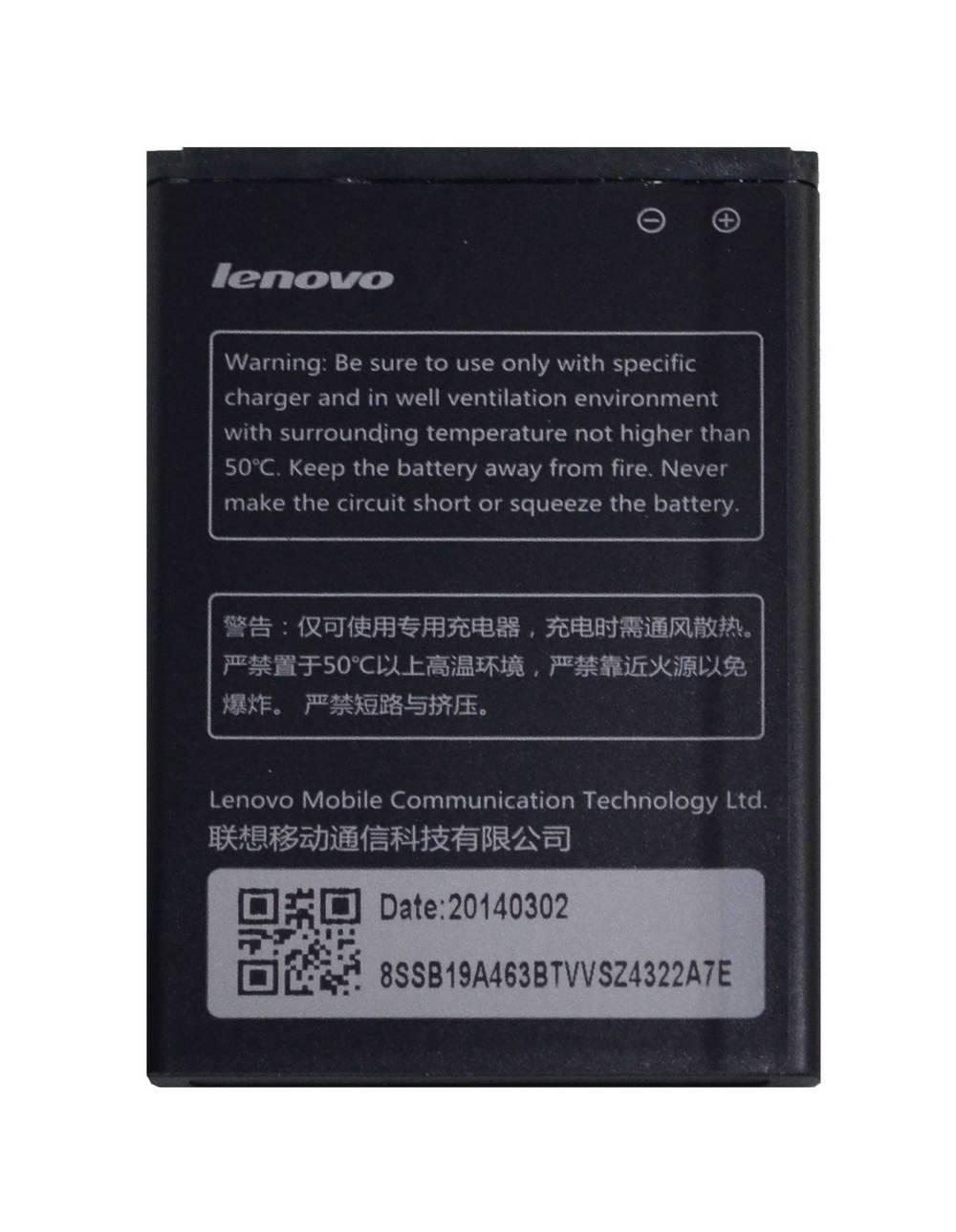 Μπαταρία Lenovo BL203 για A369 Bulk