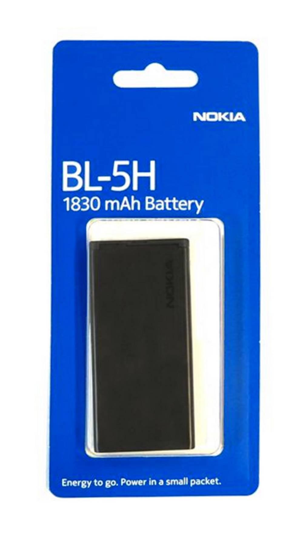 Μπαταρία Nokia BL-5H για Lumia 630/635