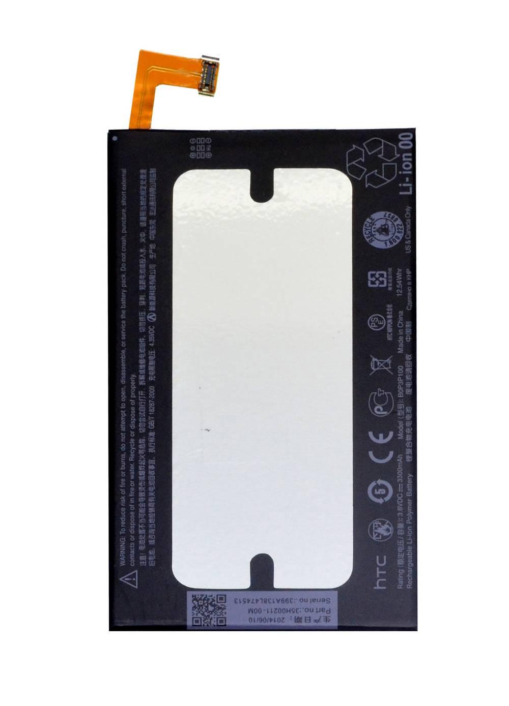 Μπαταρία HTC B0P3P100 για One Max Original Bulk