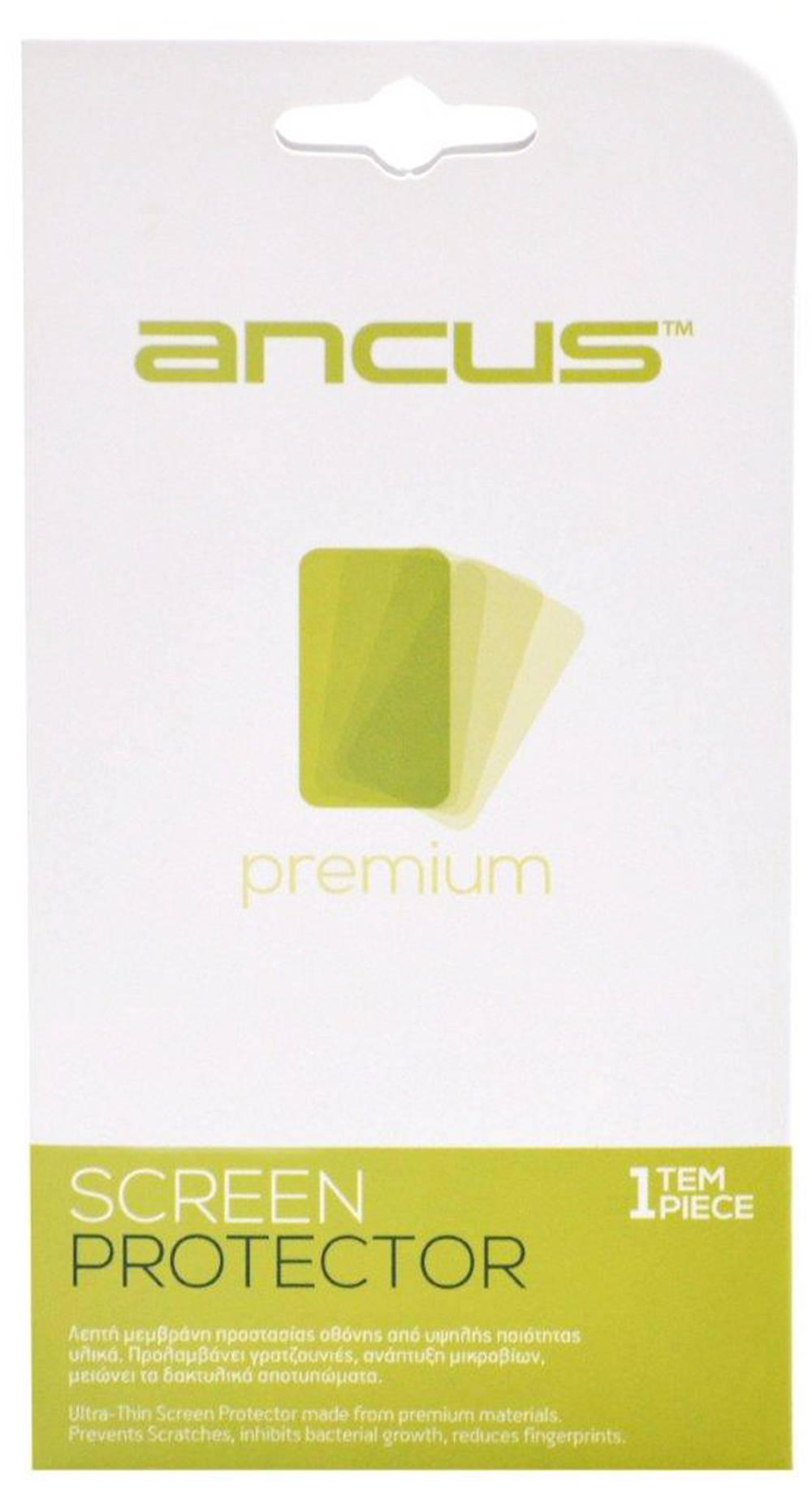 Screen Protector Ancus για MLS (iQ1890) iQTalk Aura Anti-Finger