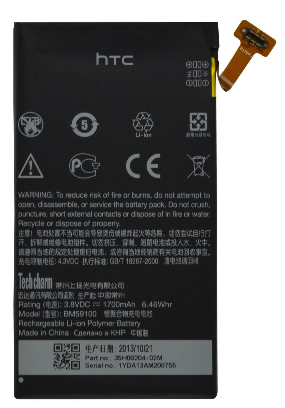 Μπαταρία HTC BM59100 για Windows Phone 8S Li-Ion-Polymer 1700mAh Original Bulk