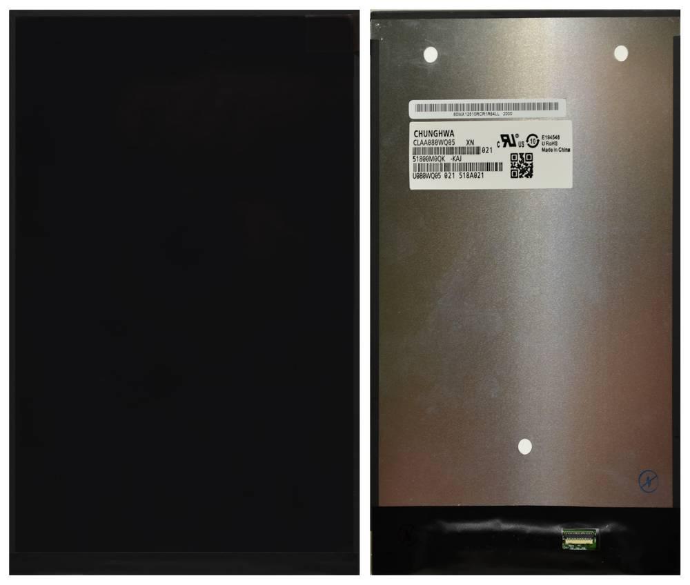Οθόνη Lenovo A8-50 A5500 Original