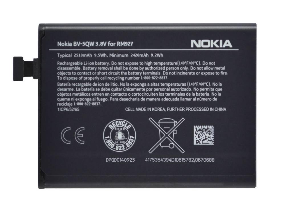 Μπαταρία Nokia BV-5QW για Lumia 929 Original Bulk