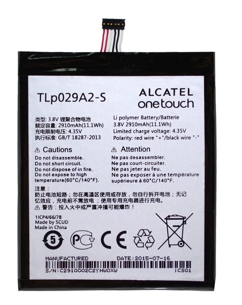 Μπαταρία Alcatel TLp029A2-S για One Touch Idol 3 (5.5) OT-6045Y Original Bulk