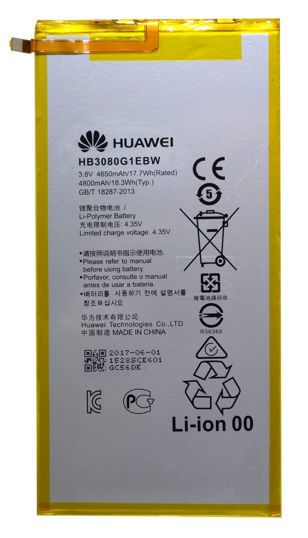 Μπαταρία Huawei HB3080G1EBW για MediaPad T1 8.0 Original Bulk