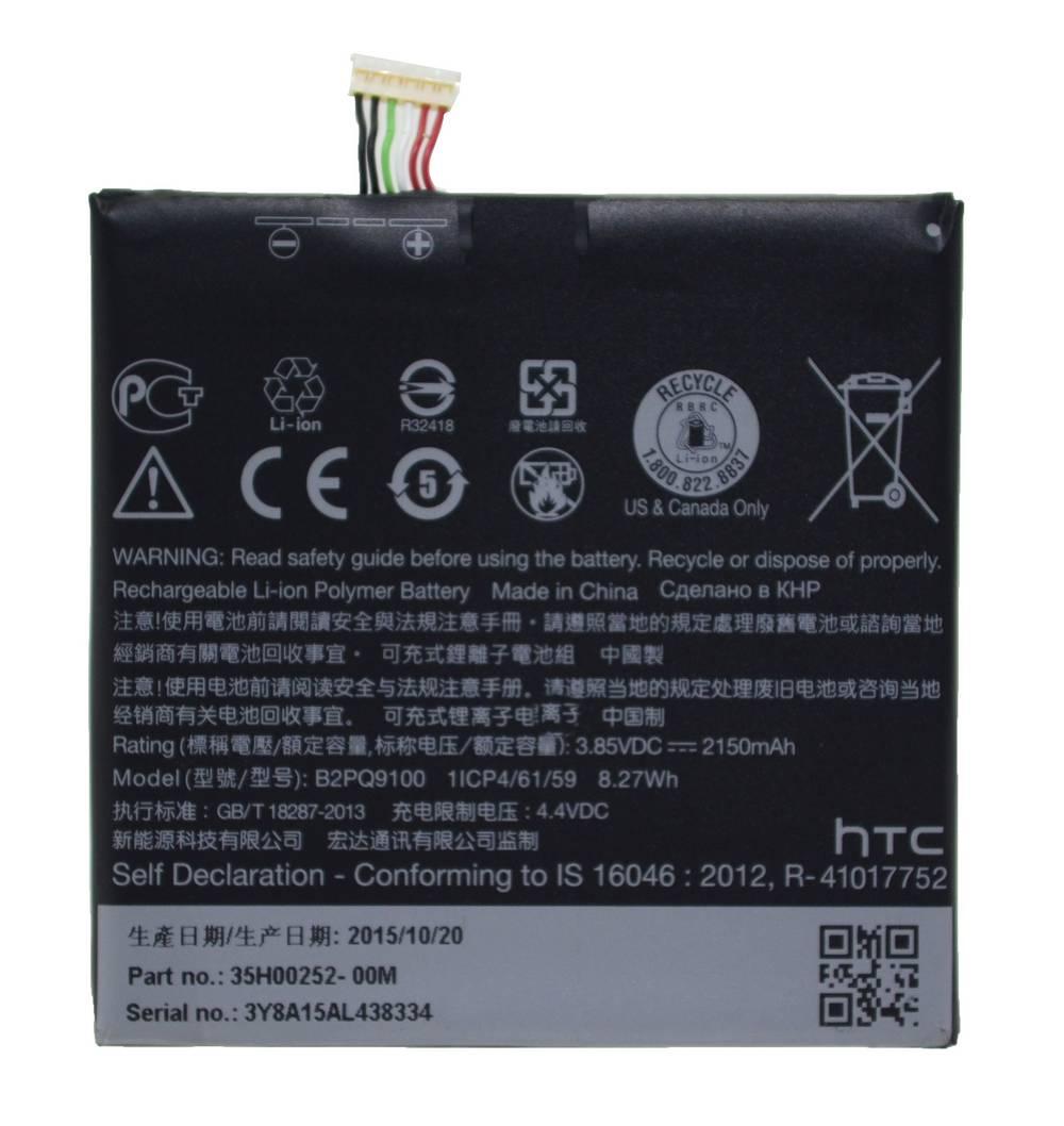 Μπαταρία HTC B2PQ9100 για One A9 Original Bulk
