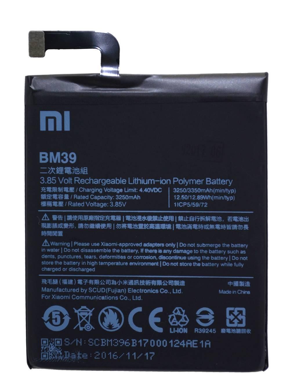 Μπαταρία Xiaomi BM39 για Mi 6 Original Bulk