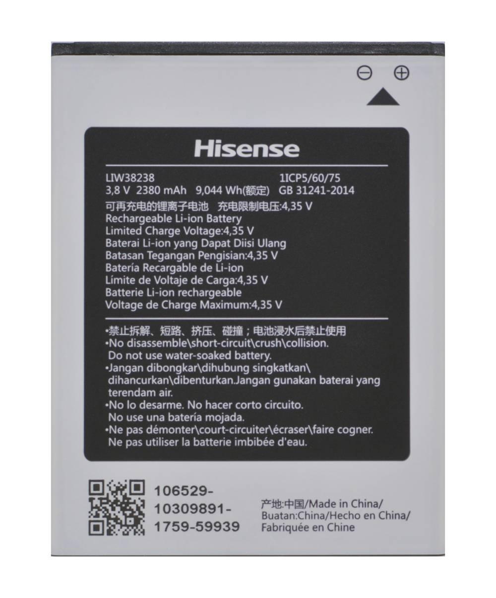 Μπαταρία Hisense LIW38238 για F22 Original Bulk