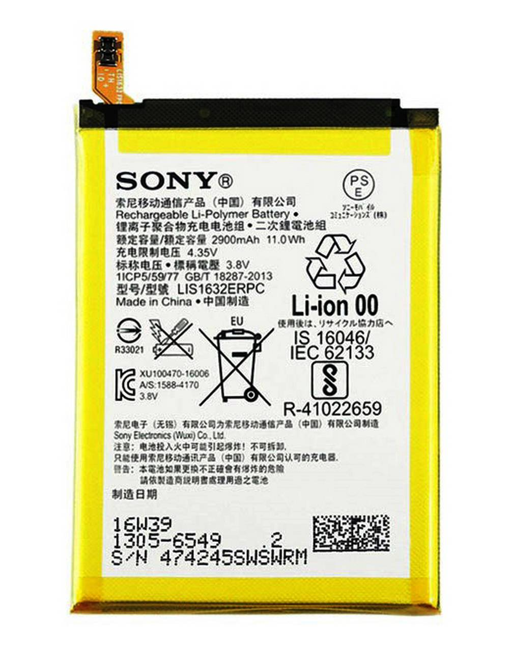 Μπαταρία Sony LIS1632ERPC για Xperia XZ / XZ Dual / XZs Original Bulk 1305-6549