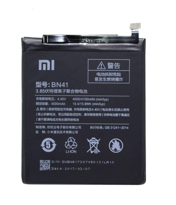 Μπαταρία Xiaomi BN41 για Redmi Note 4 Original Bulk