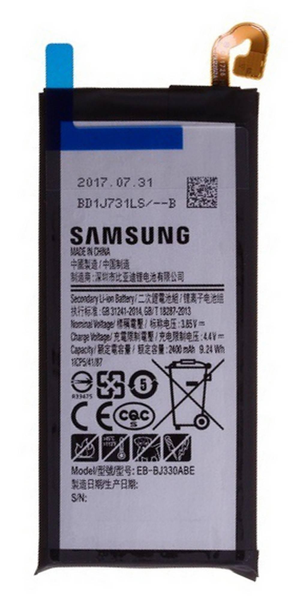 Μπαταρία Samsung EB-BJ330ABE για SM-J330F Galaxy J3 (2017) Original Bulk