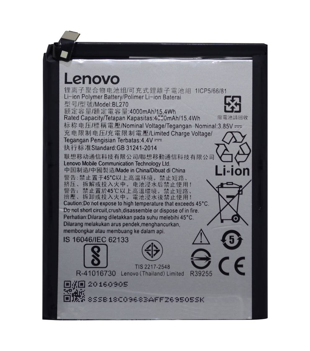 Μπαταρία Lenovo BL270 για K6 Note Original Bulk
