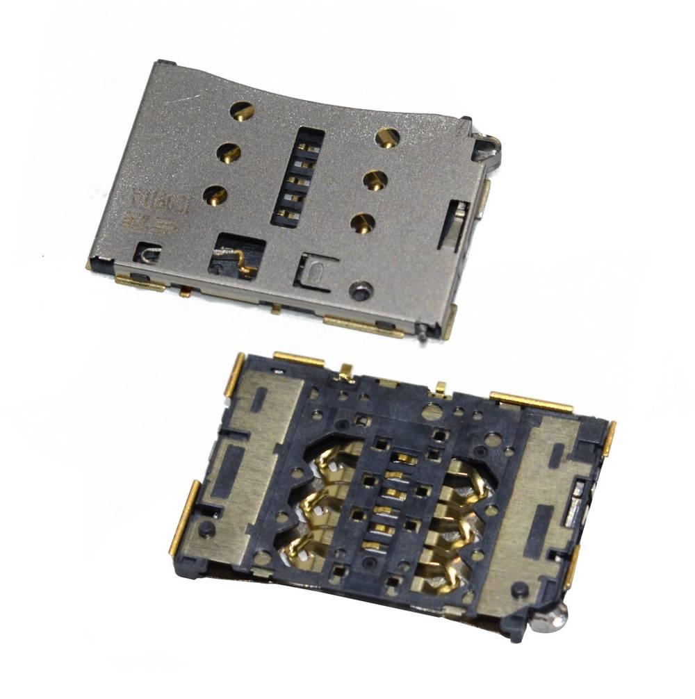 Επαφή Κάρτας Sim Huawei Ascend P8 Original