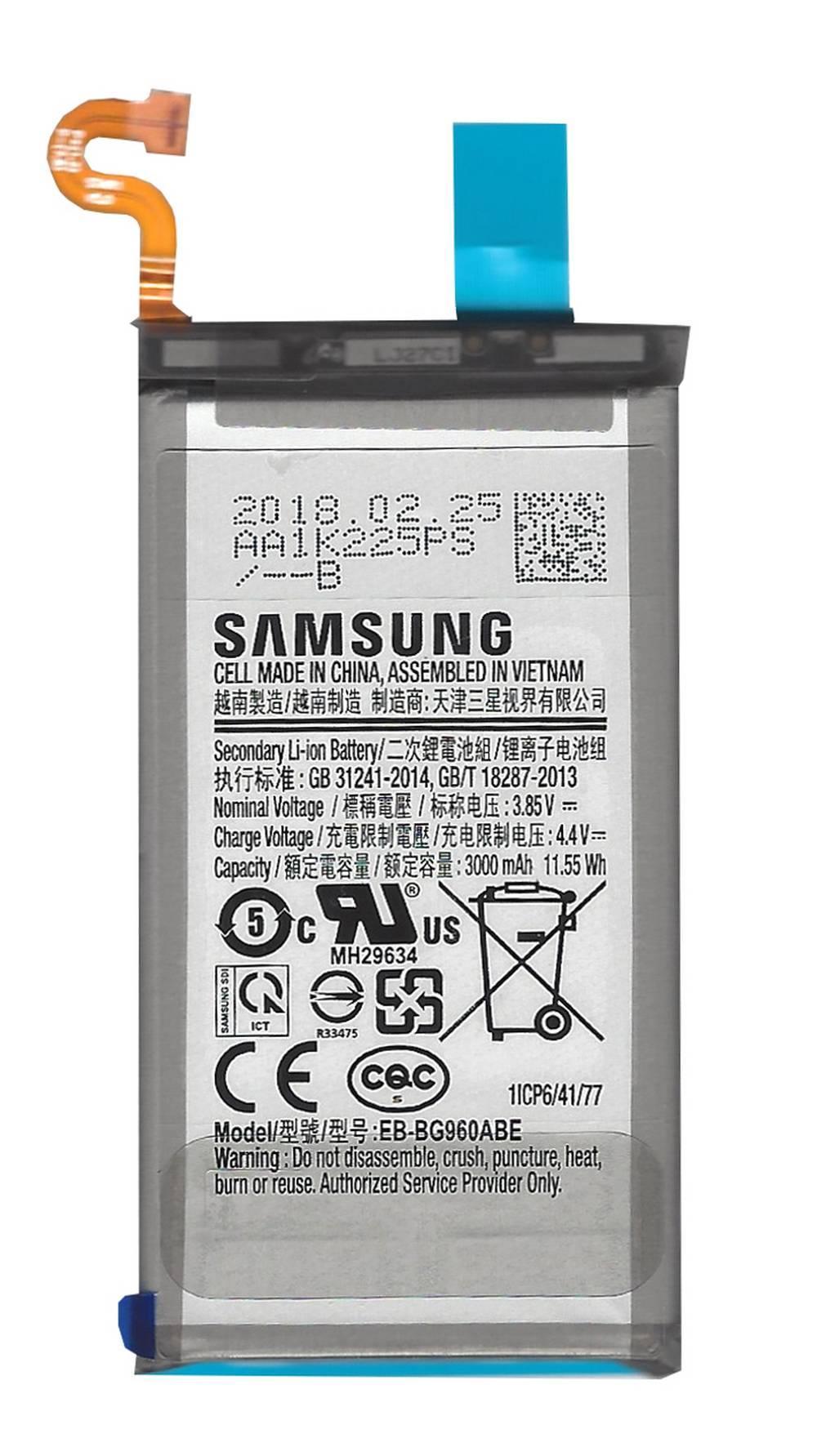 Μπαταρία Samsung EB-BG960ABE για SM-G960F Galaxy S9 Original Bulk