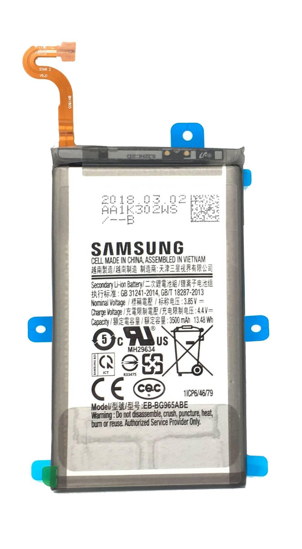 Μπαταρία Samsung EB-BG965ABE για SM-G965F Galaxy S9+ Original Bulk