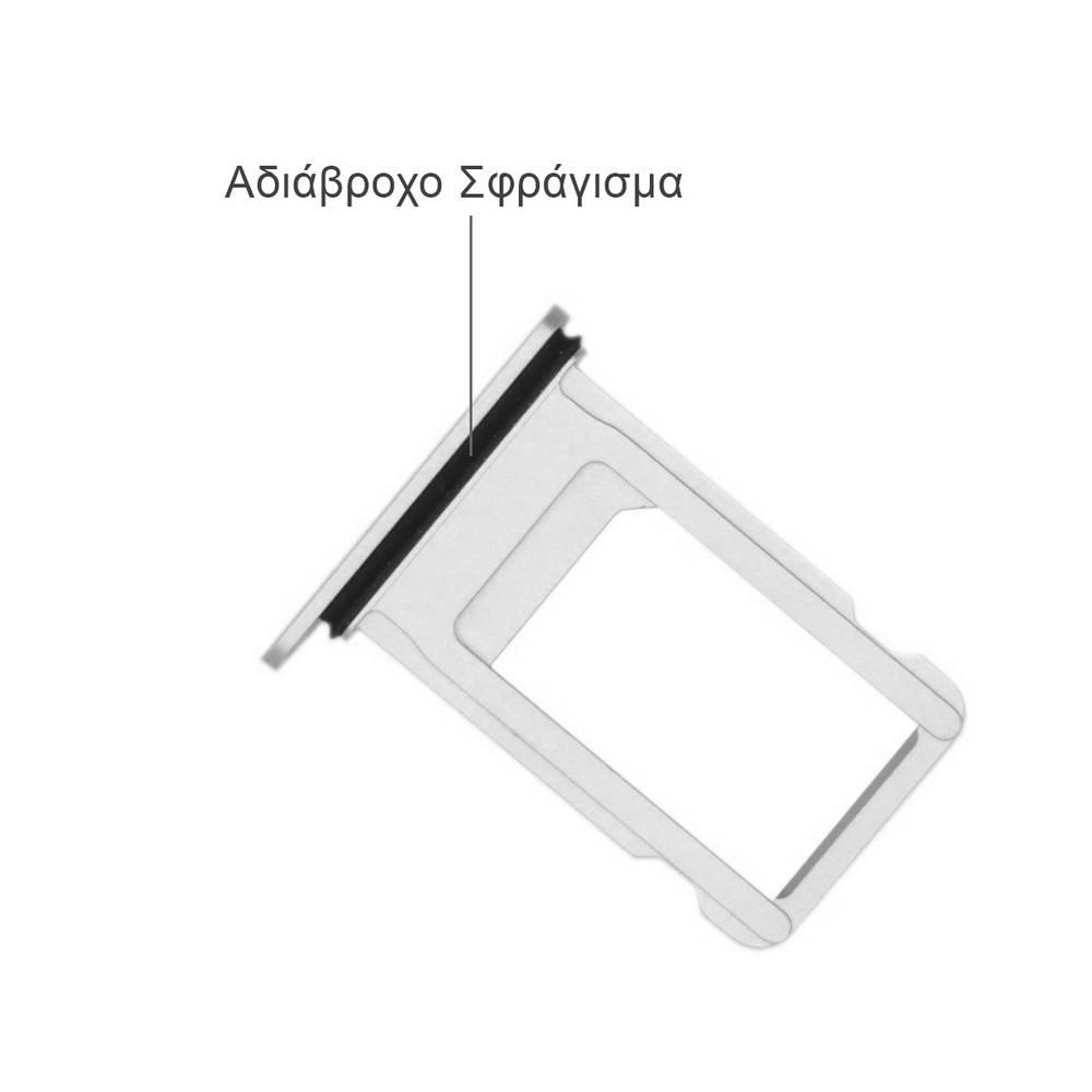 Βάση Κάρτας Sim Apple iPhone 8 Ασημί Original