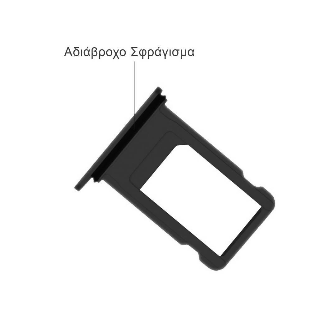 Βάση Κάρτας Sim Apple iPhone 8 Plus Μαύρο Original