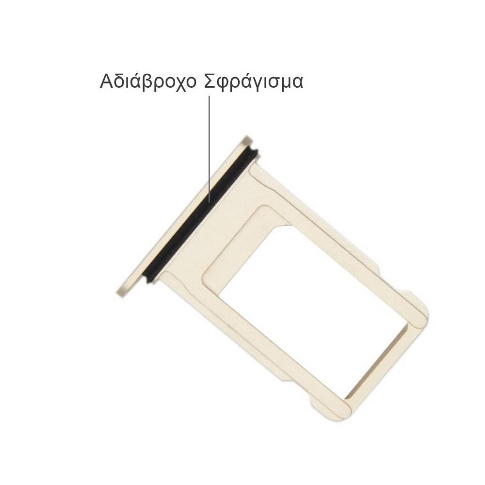 Βάση Κάρτας Sim Apple iPhone 8 Plus Χρυσαφί Original