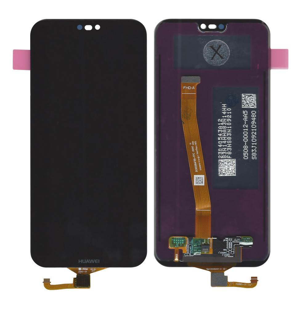 Οθόνη & Μηχανισμός Αφής Huawei P20 Lite Μαύρο χωρίς Πλαίσιο