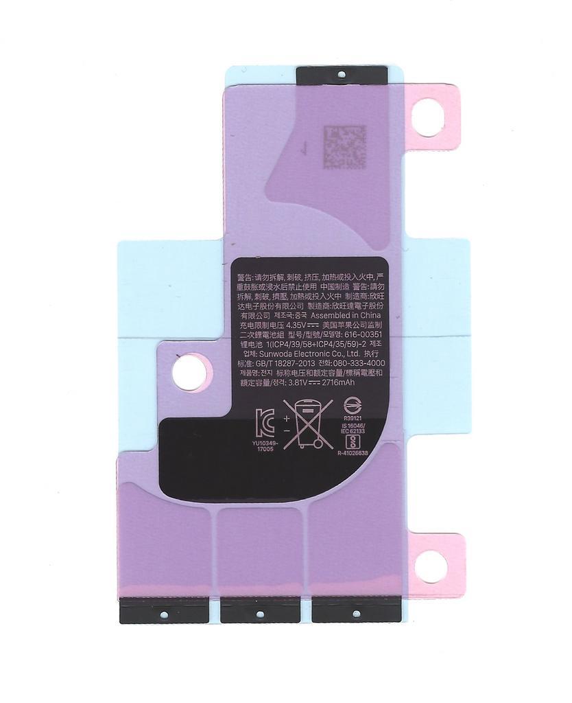 Ταινία Διπλής Όψεως για Μπαταρία Apple iPhone X OEM Type A