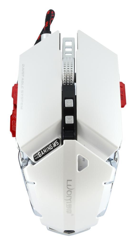 Ενσύρματο Ποντίκι Mechanical Gaming Mouse Luom G50 10 Πλήκτρων 4000 DPI Λευκό