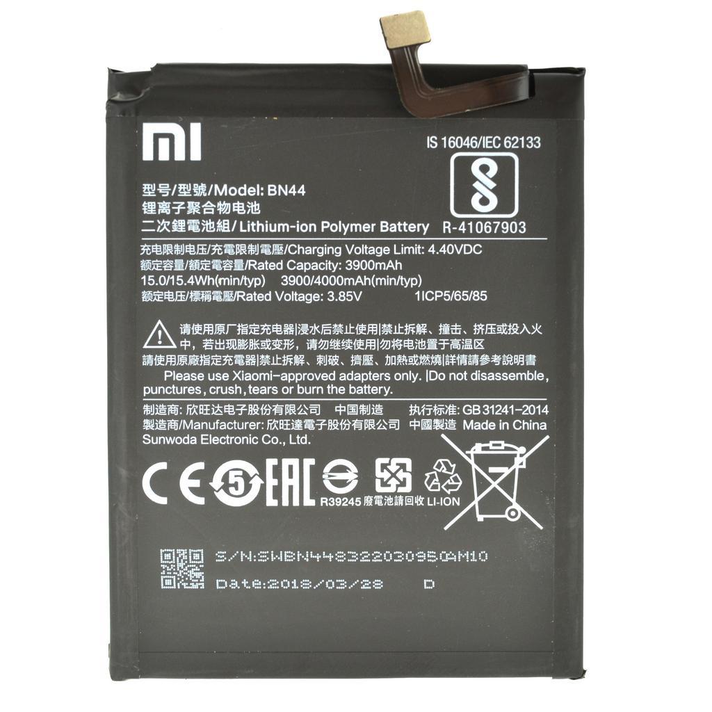 Μπαταρία Xiaomi BN44 για Redmi 5 Plus και Redmi Note 5 Original Βulk