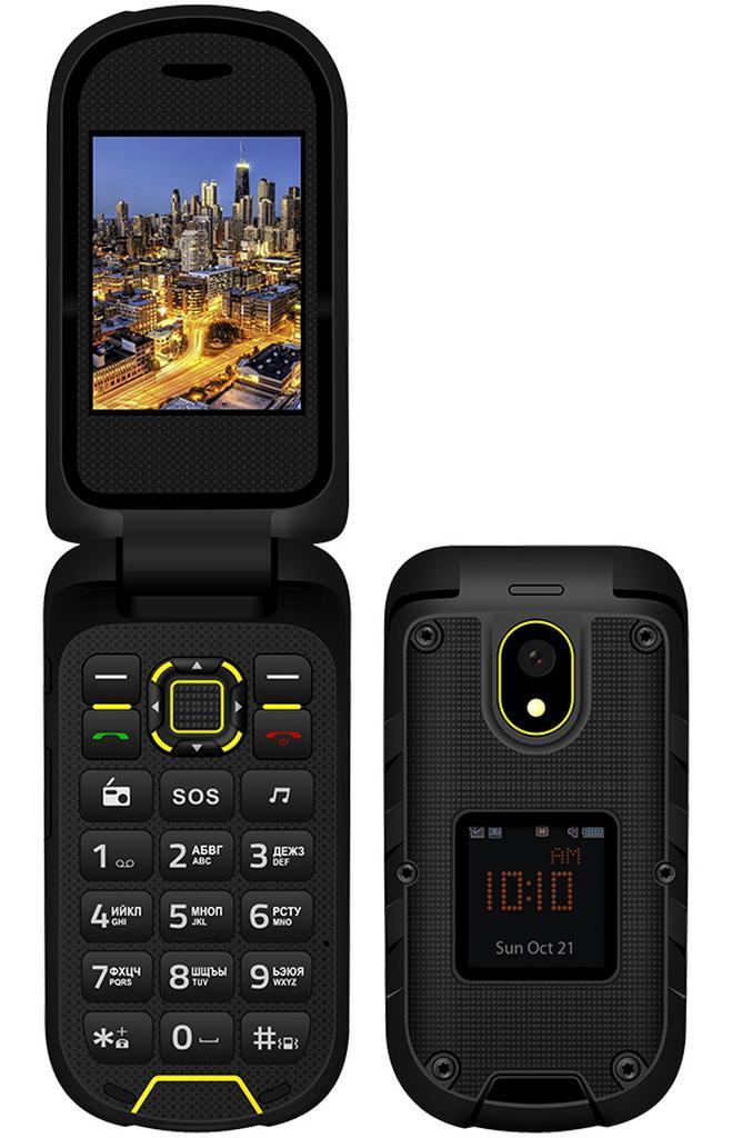 Vertex K205 Dual Sim IP68 με Κάμερα, 2 Οθόνες, Bluetooth, Ραδιόφωνο (Λειτουργεί χωρίς Handsfree), Φακό Μαύρο