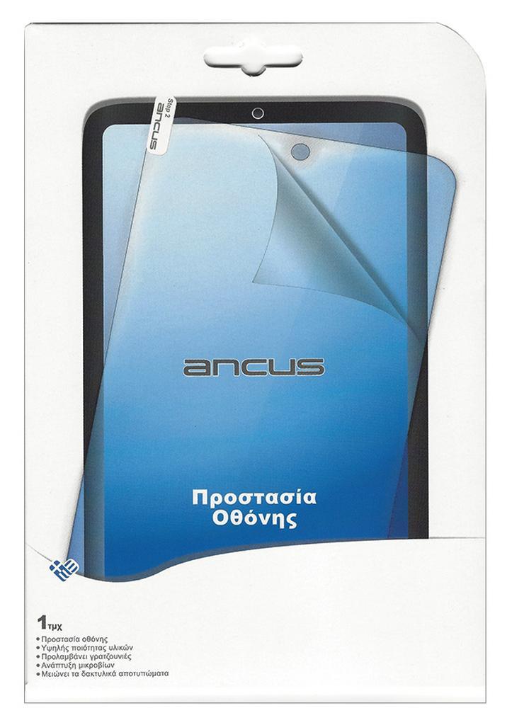Screen Protector Ancus Tempered Glass Nano Shield 0.15 mm 9H για Apple iPad Mini4