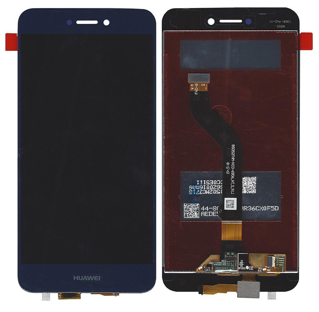 Οθόνη & Μηχανισμός Αφής Huawei P9 Lite (2017) Μπλε χωρίς Πλαίσιο