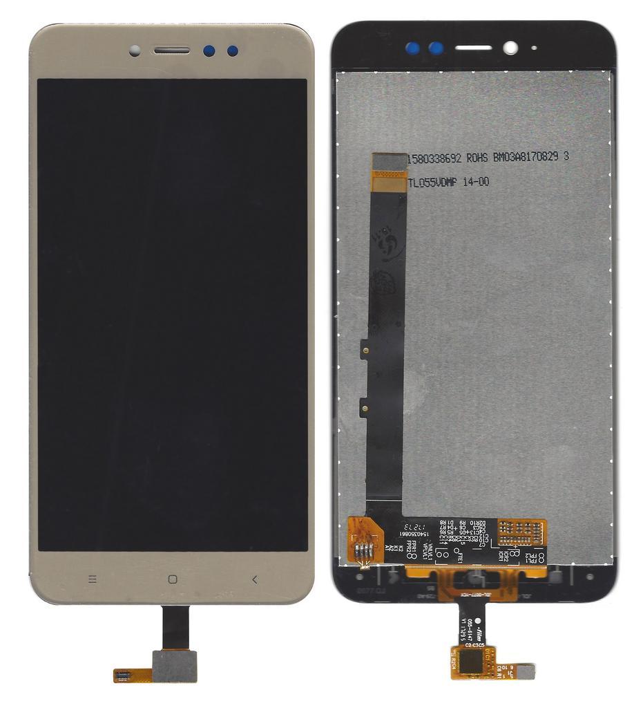 Οθόνη & Μηχανισμός Αφής Xiaomi Redmi Note 5A Prime Χρυσαφί (Διάσταση:150mm)