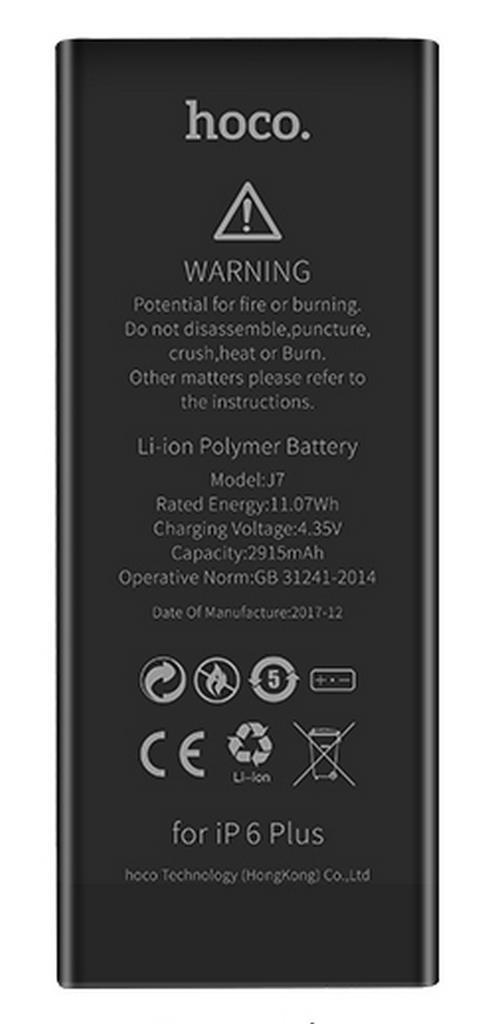 Μπαταρία Hoco για Apple iPhone 6 Plus