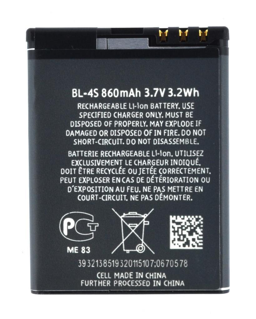 Μπαταρία Ancus BL-4S για Nokia 2680 Li-ion, 860mAh, 3.7V Bulk