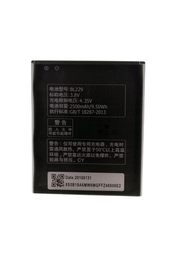 Μπαταρία Ancus για Lenovo Golden Warrior BL229 για A8 A806 Li-ion 2500mAh 3.8V Bulk