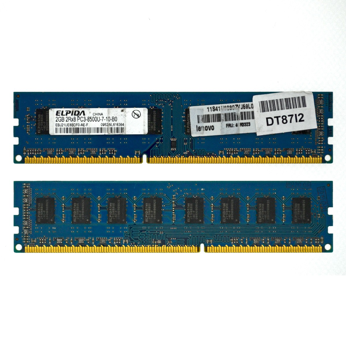 Refurbished Μνήμη RAM 2000MB DDR3