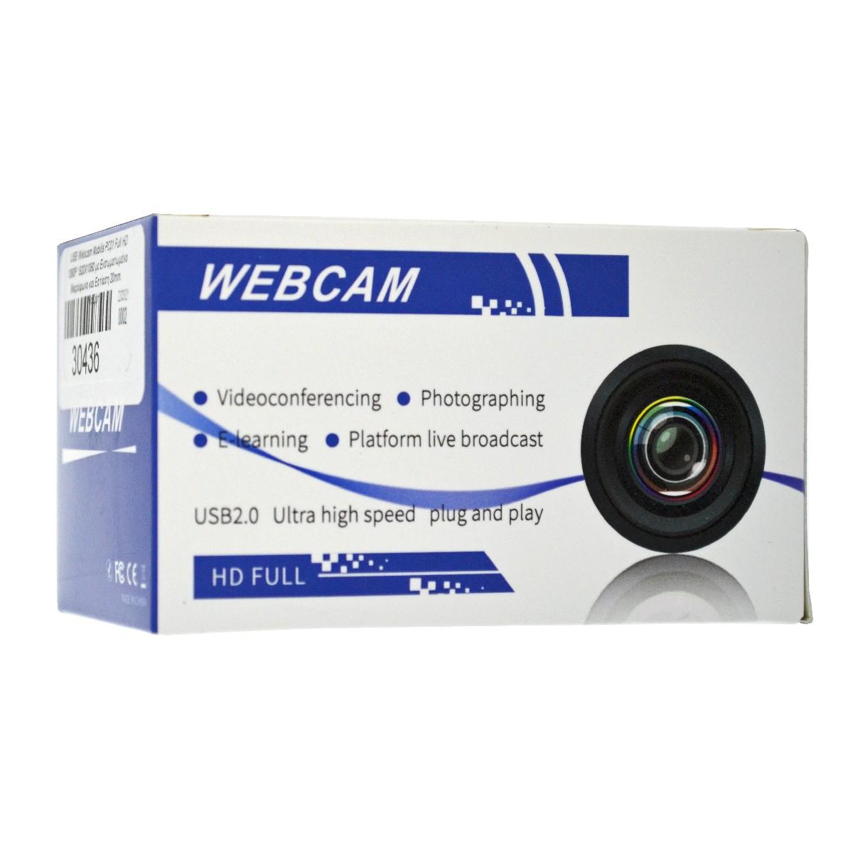 USB Webcam Mobilis PC01 Full HD 1080P 1920X1080 με Ενσωματωμένο Μικρόφωνο και Εστίαση 20mm. Μαύρη