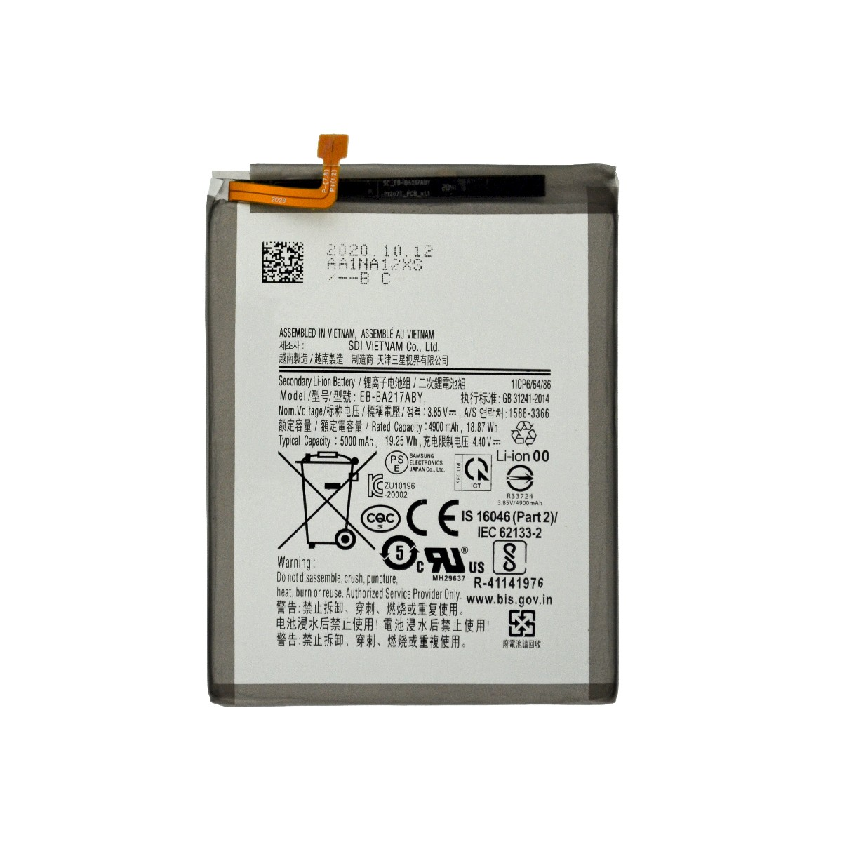 Μπαταρία Τύπου EB-BA217ABY για Samsung SM-A217F Galaxy A21s OEM Bulk