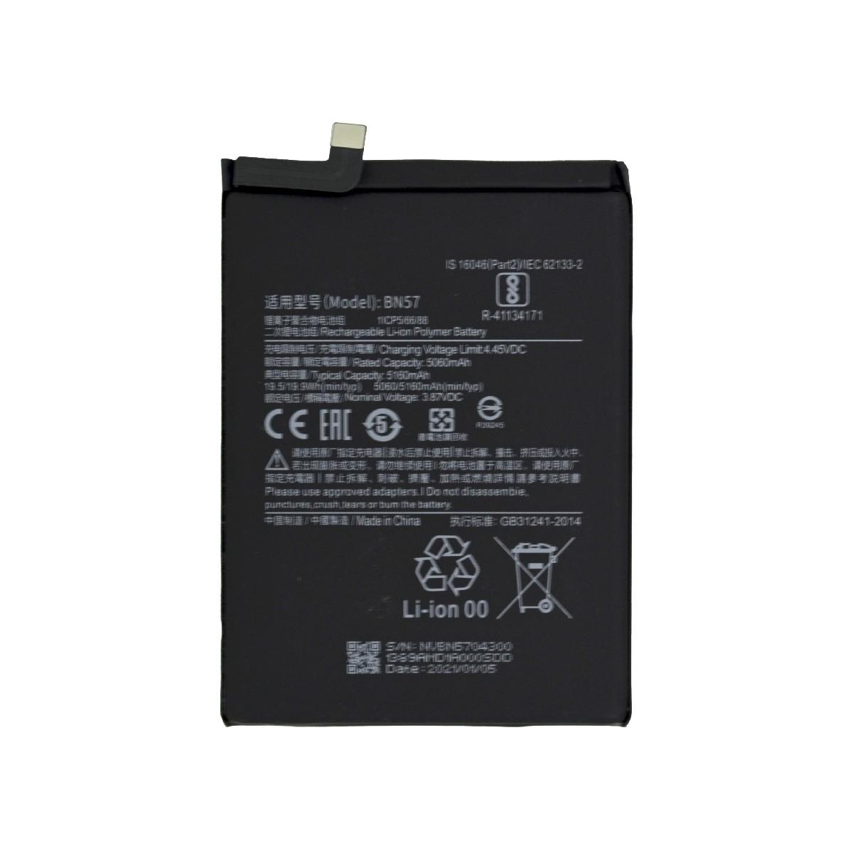Μπαταρία Τύπου BN57 για Xiaomi Poco X3 5060mAh OEM Bulk