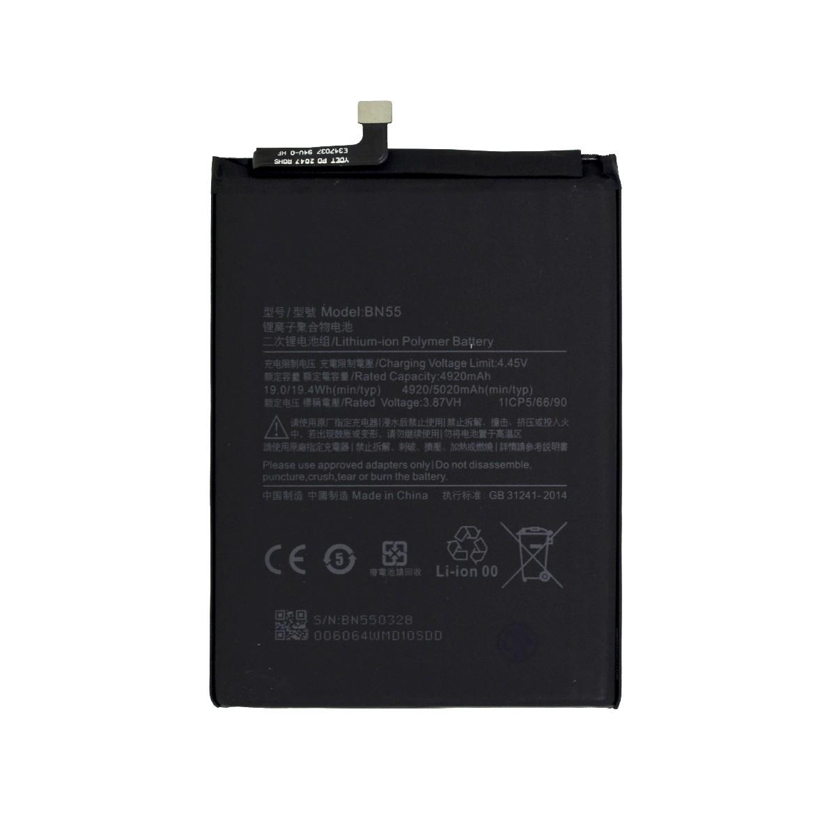 Μπαταρία Τύπου BN55 για Xiaomi Redmi Note 9s 5020 mAh Bulk ΟΕΜ