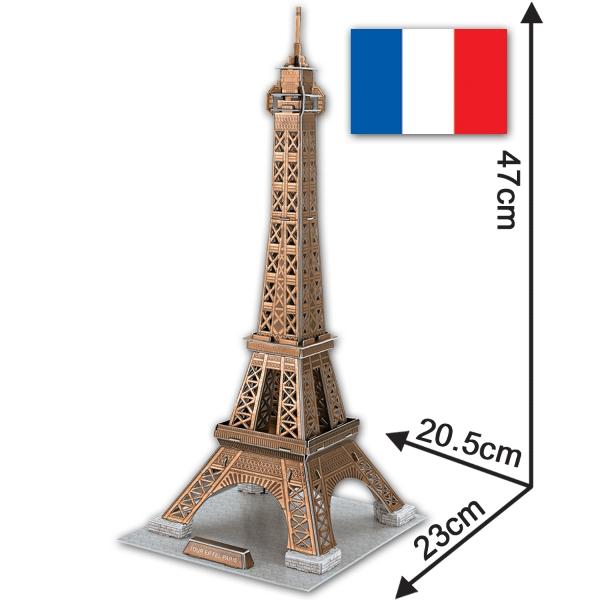 """Τρισδιάστατο πάζλ """"Eiffel Tower"""" OEM ki-Q1"""