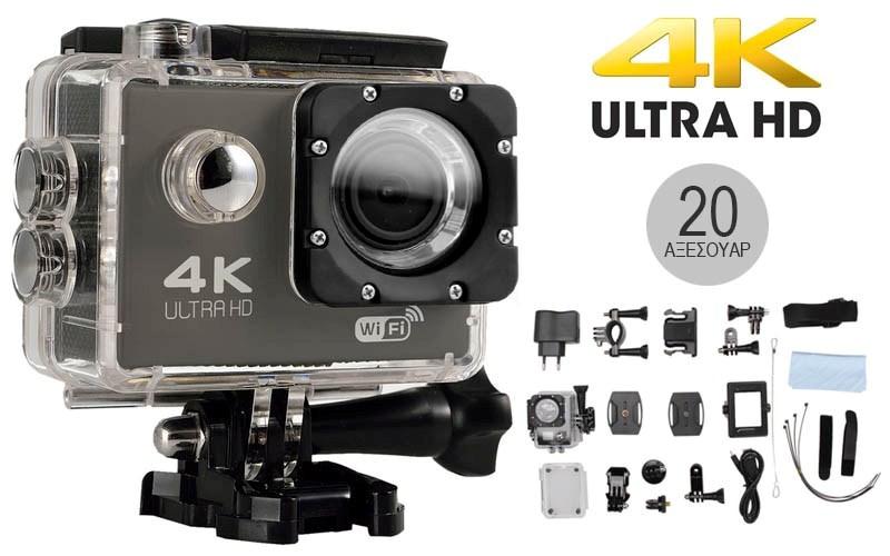 Αδιάβροχη κάμερα δράσης Ultra HD 4K WiFi 2.0in - Action Camera με πλήρη αξεσουάρ