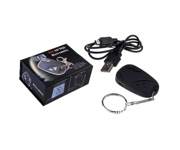 Κάμερα Παρακολούθησης Μπρελόκ