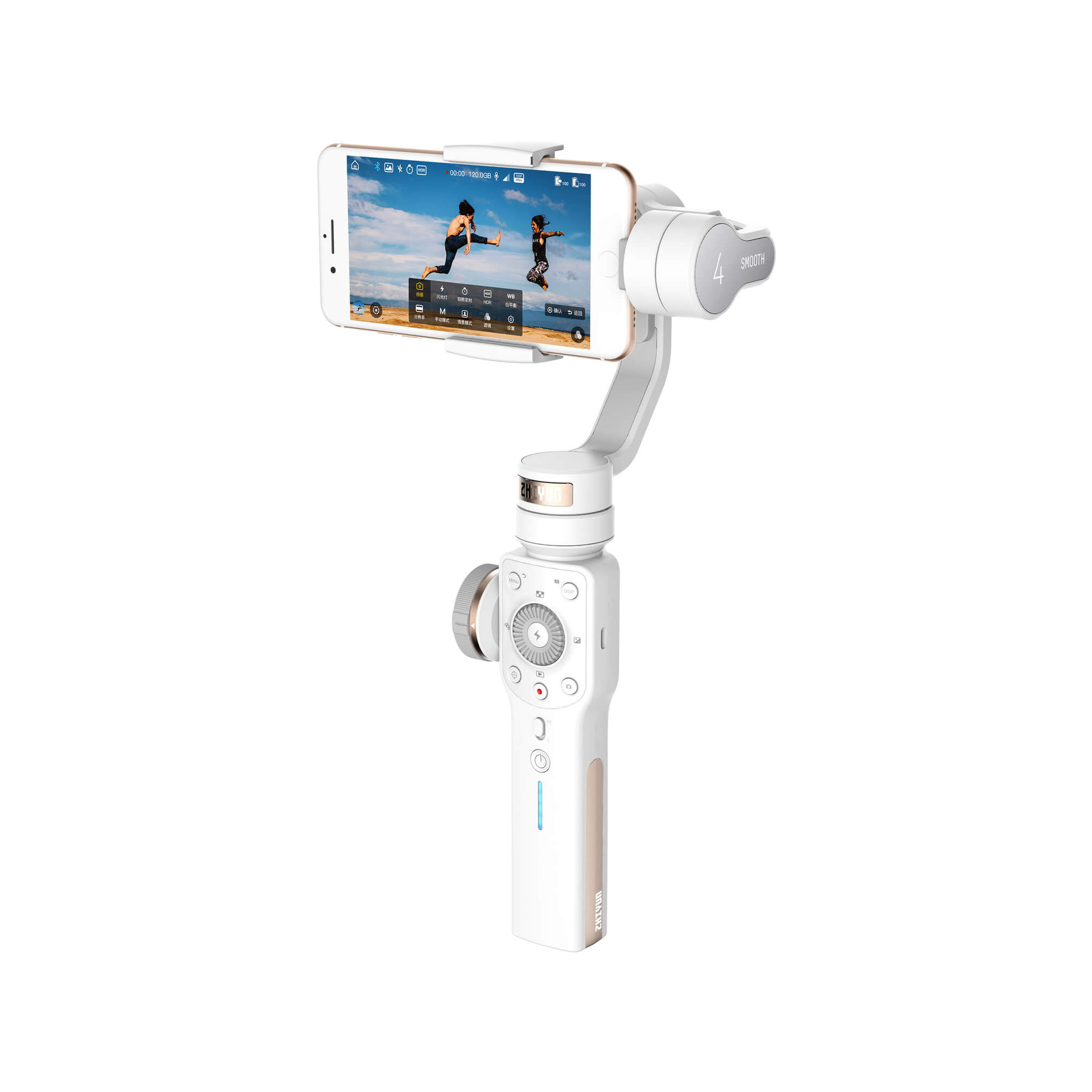 Zhiyun Smooth 4 3-Axis Handheld Gimbal Stabilizer White