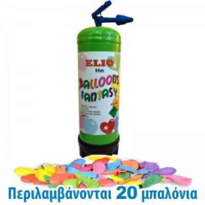 Φιάλη ήλιον μίας χρήσης 20 μπαλονιών