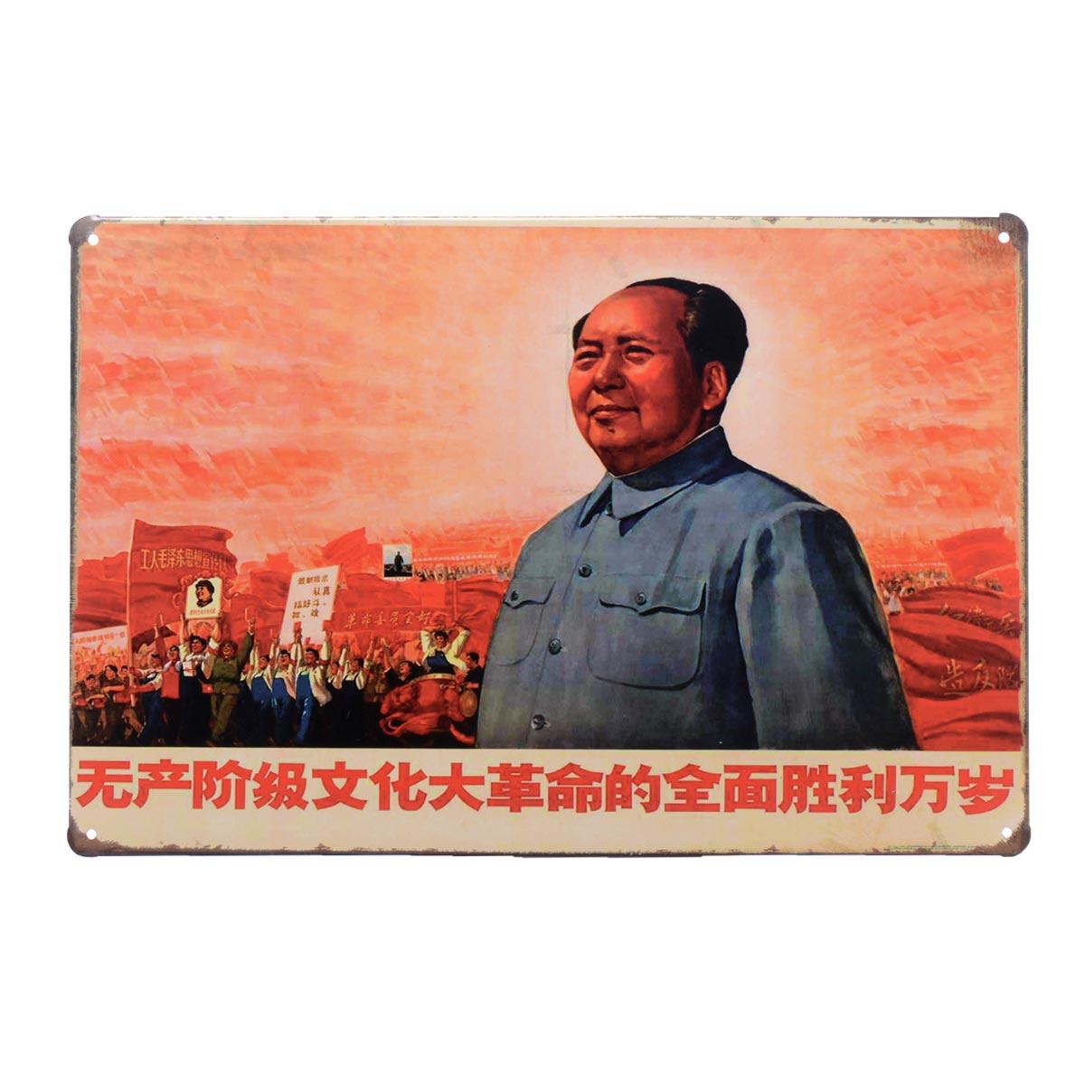 Vintage διακοσμητική πινακίδα τοίχου μεταλλική - 20x30cm - OEM 51854
